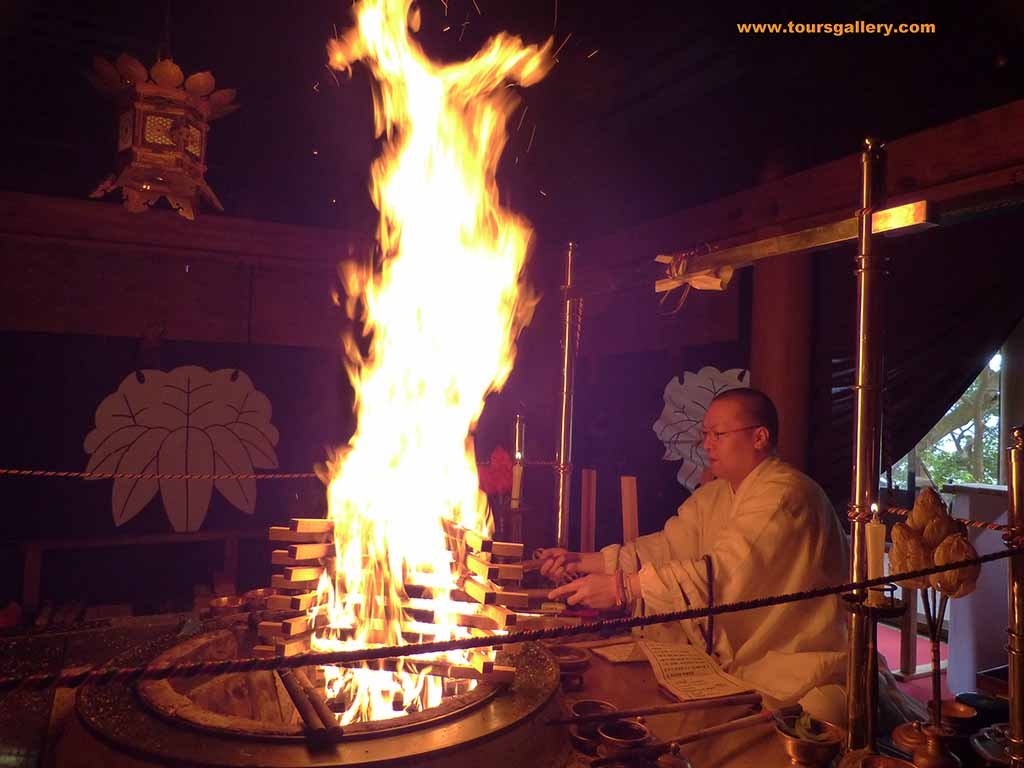 Japanese fire blessing